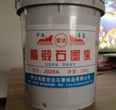 精锻石墨乳JD26A