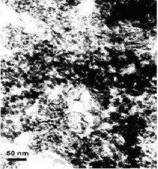 纳米钡铁氧体 40nm 99.9% 的图片