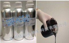 石墨烯微片油性电池浆料