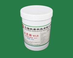 石墨烯 WL3