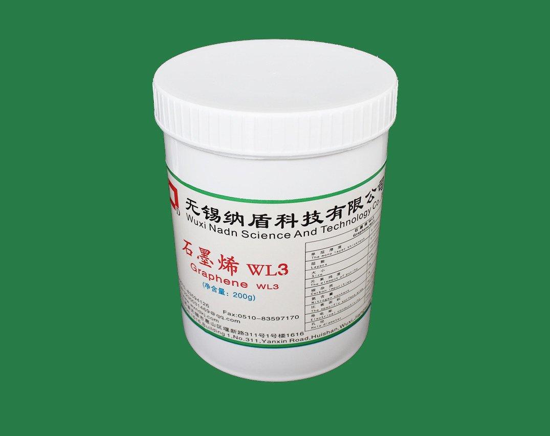 电弧法生产石墨烯纳米溶液材料