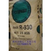 日本石原R-930钛白粉的图片