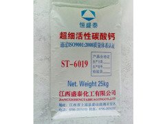 超细重质碳酸钙6019的图片