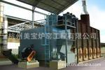 MBL高洁净直接式燃煤热风炉的图片