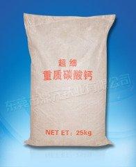 重质碳酸钙的图片