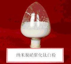 脱硝催化钛白粉