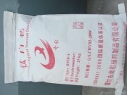 沧州钛白粉,奇彩金红石型钛白粉R237