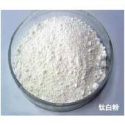 海纳BA01-4锐钛型钛白粉