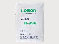 钛白粉 LR-996