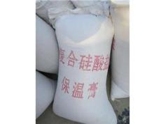 海泡石保温材料