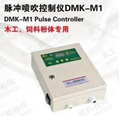 DMK一Ml脉冲喷吹控制仪