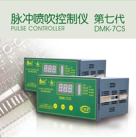 第七代DMK-7CSA脉冲喷吹控制仪的图片