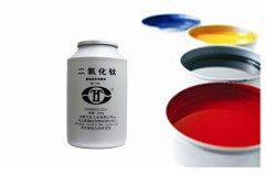 水性涂料专用钛白粉(A-110)的图片