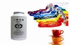 塑料色母专用钛白粉(A-101) 的图片