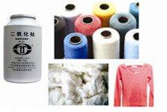 黏胶纤维专用钛白粉(A—115)的图片