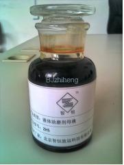 ZHS-5强效液体助磨剂母液