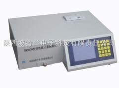 水泥粉磨过程质量控制--石膏熟料掺入量控制 钙铁硫元素测量仪