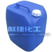 颜料分散剂PD1099