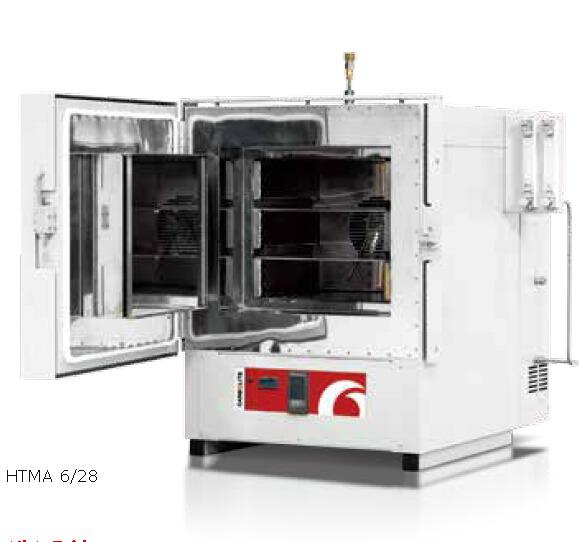 CarboliteoGero (卡博莱特o盖罗)HTMA-气氛烘箱的图片