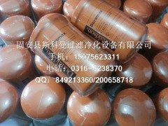 P164375唐纳森滤芯
