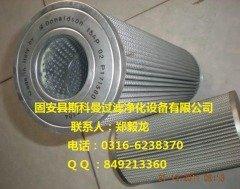 P171580唐纳森液压滤芯