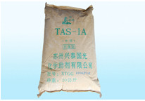 粉末涂料分散剂TAS-1A
