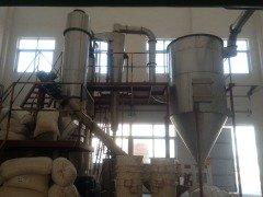 1500kg/h萤石粉闪蒸干燥机