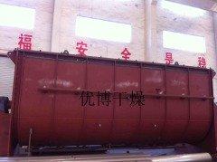 工业污泥空心浆叶干燥机