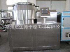 高速立式混合机GHJ-350