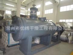 ZB-500耙式干燥系统