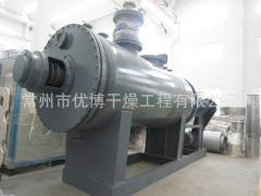 耙式真空干燥机技术参数说明ZPG5000
