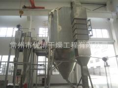 高速旋转离心喷雾干燥机中药材提取浓缩液