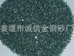铸造专用碳化硅