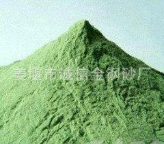 碳化硅磨料