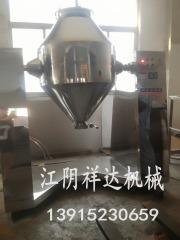 干粉混合机的图片