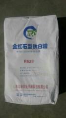 金海钛业R628钛白粉