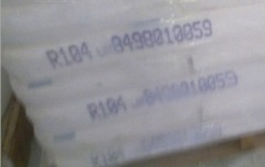 杜邦钛白粉R104 金红石钛白粉 二氧化钛 R104 塑料色母用