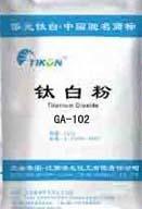 锐钛型钛白粉GA-102