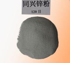 120目锌粉,锌粉120目