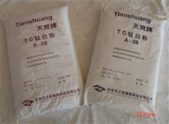 TC钛白粉A-06