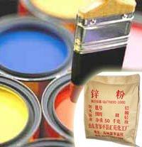 重防腐涂料专用锌粉