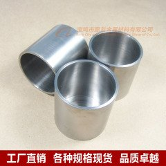 钨坩埚钼坩埚钽坩埚铌坩埚 钛镍锆钴钽铌钼钨异形件