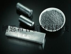 5N-7N高纯碲锭/碲丸/碲粉