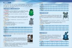 矿兴磨系列产品