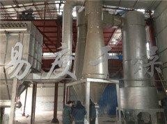 柠檬酸钙干燥机_柠檬酸钙烘干设备