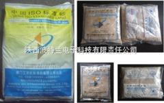 标准砂销售供应实现定点销售,我公司陕西唯一代理