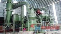 桂林鸿程机械 优秀的磨粉厂家的图片