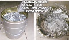 铝银浆进口铝银浆工艺品油漆专用