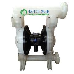 隔膜泵:QBY型工程塑料气动隔膜泵|工程塑料隔膜泵的图片