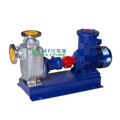 自吸泵:ZXPB不锈钢防爆自吸泵|自吸式化工泵